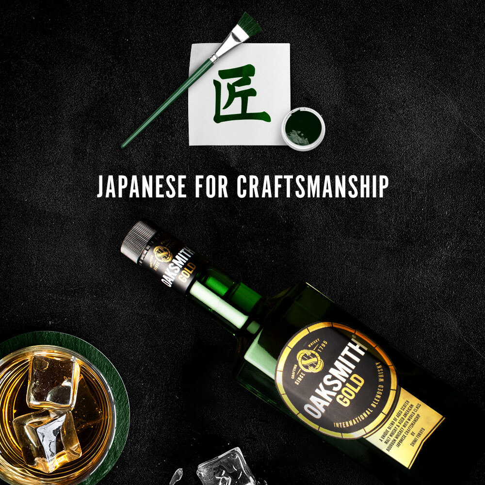 oaksmith gold bottle with craft written in japanese on table top